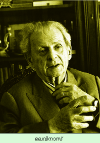 Image:Levinas.png