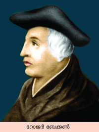 ചിത്രം:Roger bacon-svk-15.png