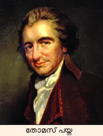 Image:Thomas Paine.png