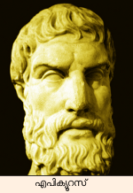 Image:epicurus_bust21.png